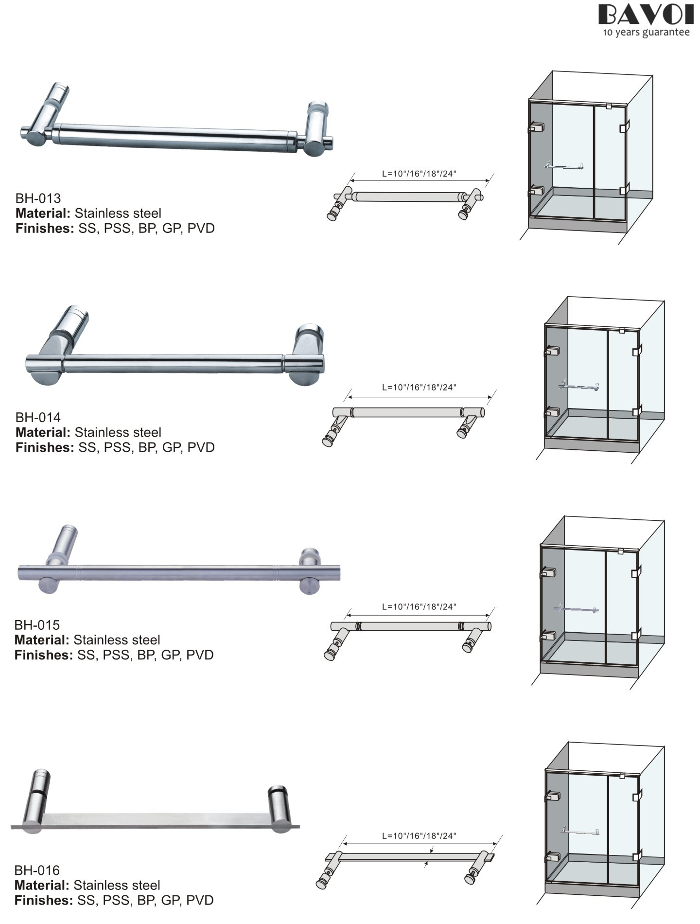 Bathroom Towel Bar Manufacturer For Glass Doorbh 013bh 014bh 015