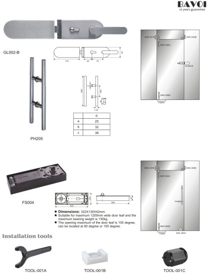 Marco-Swing door system component [GL002-B,PH205,FS004,TOOL-001A,B,C]