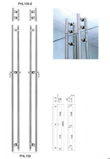stainless steel Locking pull handles manufacturer for glass door[PHL109]