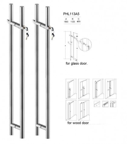 LFIC SFIC locking ladder pull handles supplier