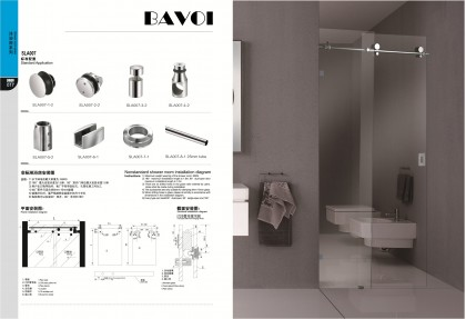 glass shower room sliding door system manufacturer[SLA007]