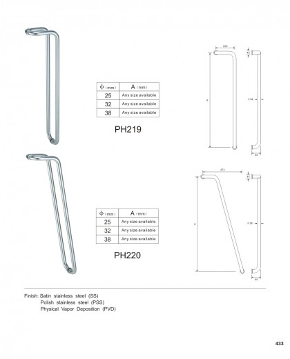 Glass Mounted Elbow Style Pull Handle PH219,PH220 china manufacturer