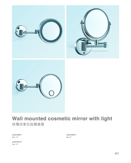 Wall mounted cosmetic mirror with light manufacturers