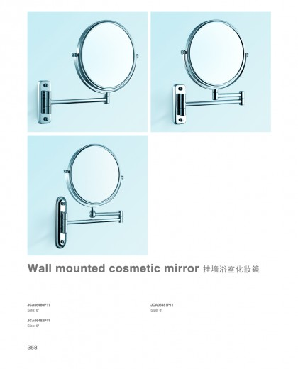 Wall mounted cosmetic mirror suppliers