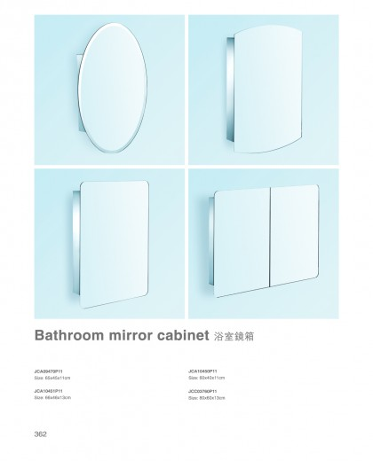 Bathroom mirror cabinet China factory manufacturers