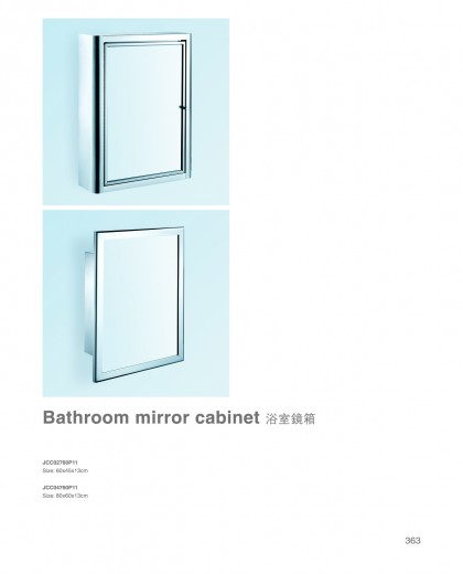 wall mounted bathroom mirror cabinet China factory manufacturers