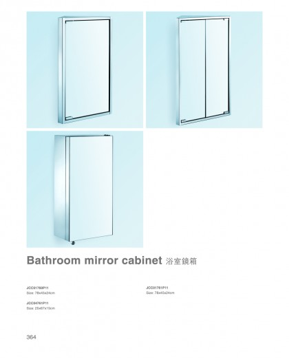 wall mounted bathroom mirror cabinet China factory suppliers