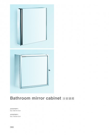 wall mounted bathroom mirror cabinet China manufacturers