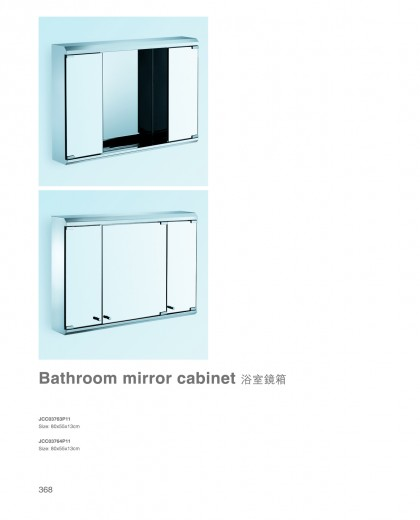 hotel bathroom mirror cabinet China manufacturers