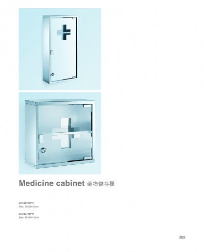 medicine mirror cabinet China manufacturers