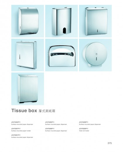 hotel toilet roll paper holder manufacturers