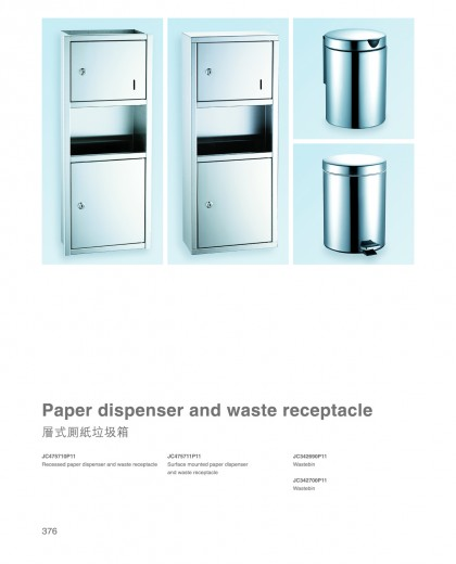 Hotel paper dispenser and waste receptacle manufacturers