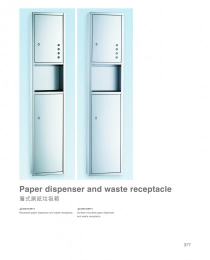 Hotel recessed paper dispenser and waste receptacle suppliers manufactures