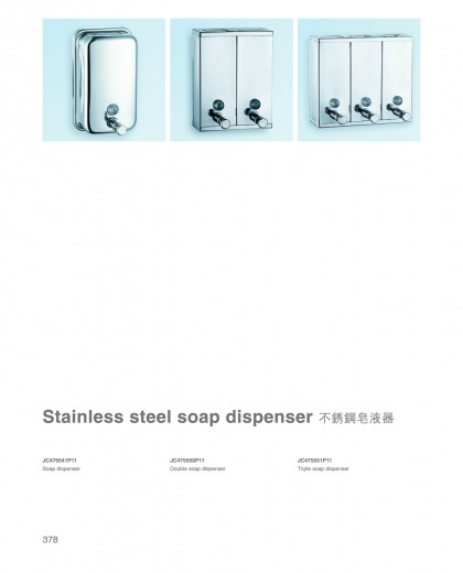 Hotel stainless steel soap dispenser manufacturers