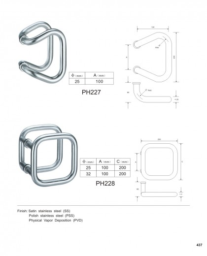 custom door pull handles china factory PH227 PH228