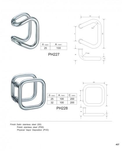 custom door pull handles china factory PH227 PH228